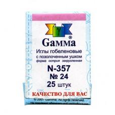 Набор игл для вышивания №24 Gamma