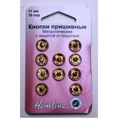 Кнопки пришивные металлические, золото, 11мм, 10шт, Hemline