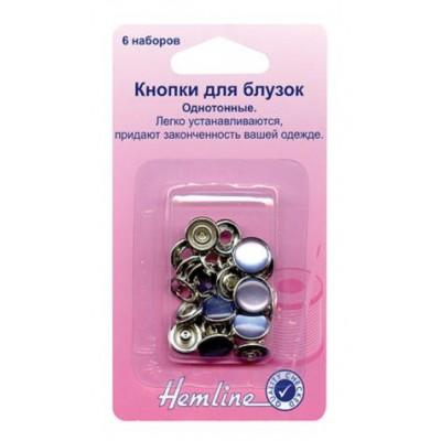 Кнопки для блузок, небесный перламутр, 11мм, 6шт,  Hemline