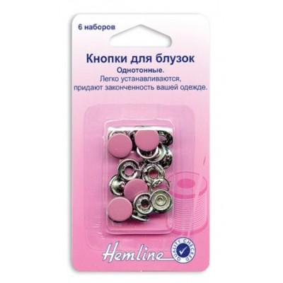 Кнопки для блузок, розовый, 11мм, 6шт,  Hemline