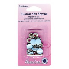 Кнопки для блузок, светло-голубой, 11мм, 6шт,  Hemline