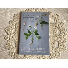 Вышитые садовые цветы шовчиками и гладью